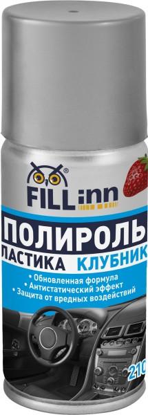 Полироль Fill Inn Fl011 - фото 11