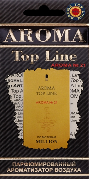 Aroma Top Line №21 Million Paco Rabanne  1717