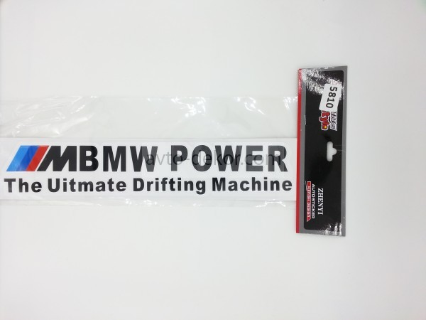 Наклейка ///M BMW POWER Ultimate drifting machine белая 350*64 мм (2шт)  5810