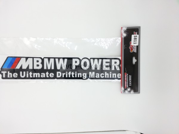 Наклейка ///M BMW POWER Ultimate drifting machine черная 350*64 мм (2шт)  5811