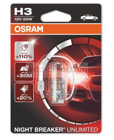Автолампа H3 (55) PK22s +110% NIGHT BREAKER UNLIMITED 12V OSRAM. 64151-NBU (блистер)  6469